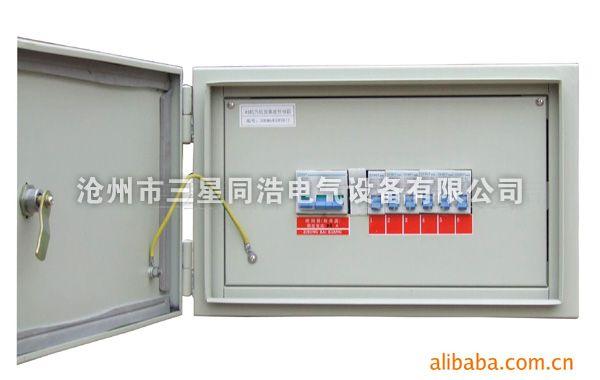 pz30-6配电箱接线图