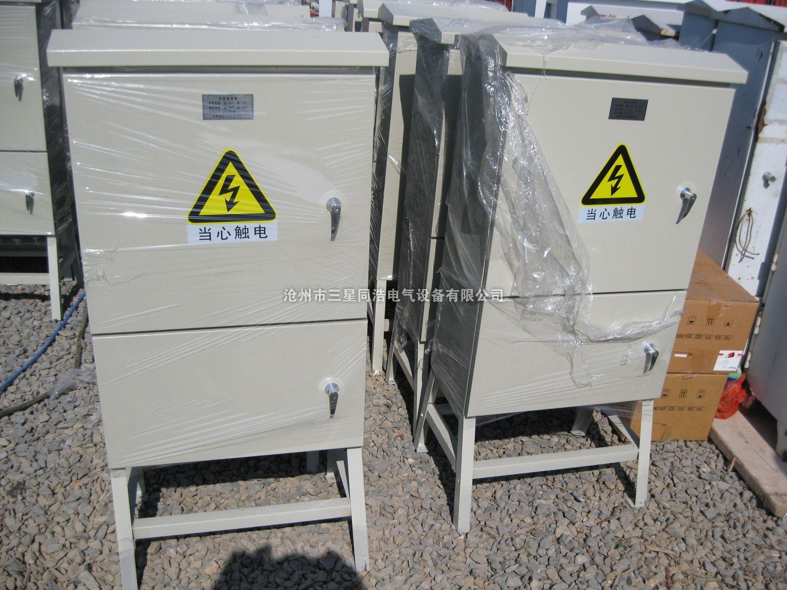 一级电源箱做为施工工地的总电源箱,设总隔离开关,总漏电开关,分支